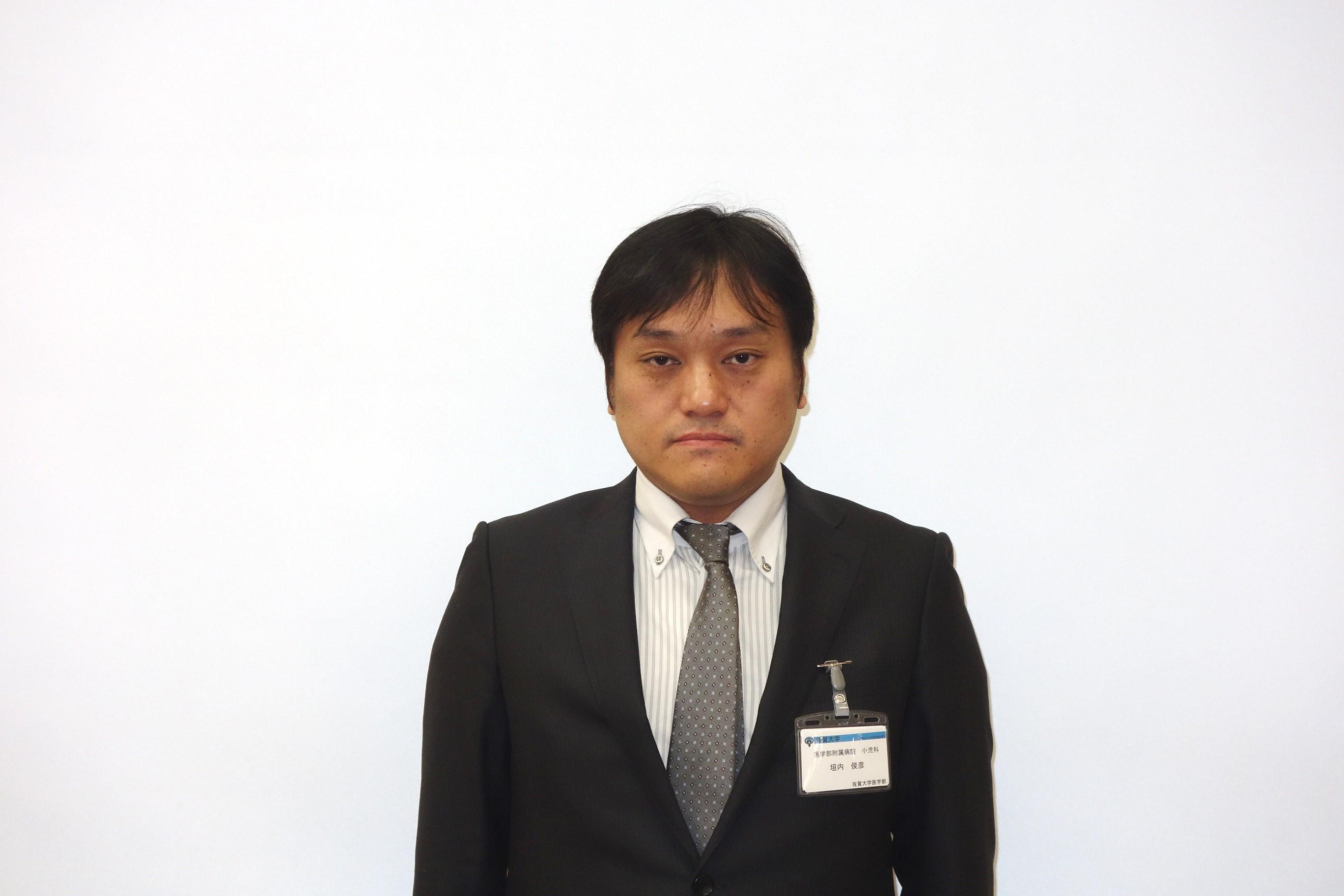 垣内 俊彦/カキウチ トシヒコ